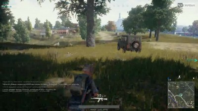 Взяли топ-1 в PlayerUnknown's Battlegrounds