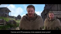 Kingdom Come: Deliverance - Трейлер