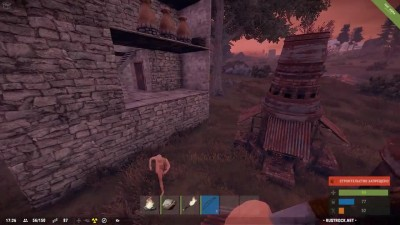 Rust New - RUSTROCK. Банда Сервера