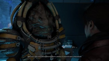 Mass Effect: Andromeda - Флирт с Драком
