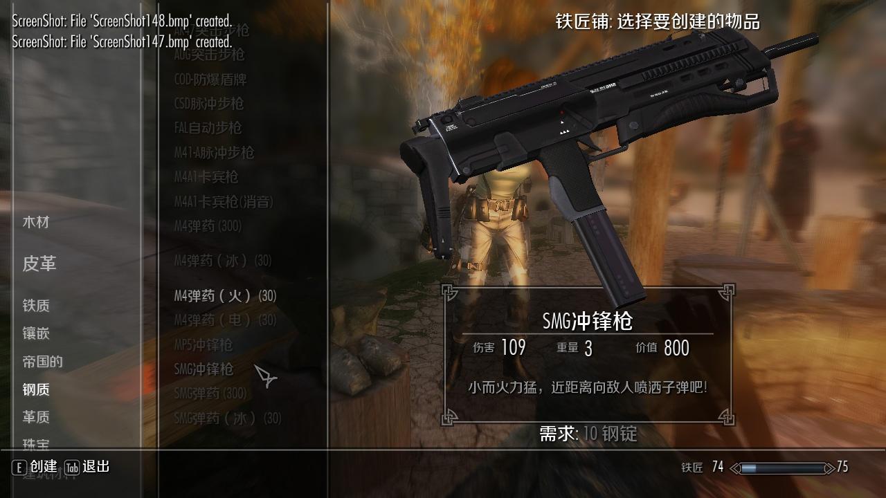 Skyrim мод добавляющий драконье оружие в игру.