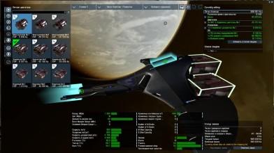 X4 Foundations: Основная сюжетная линия часть 2
