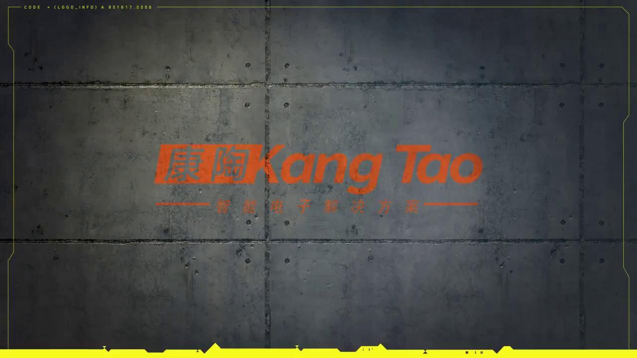 Cyberpunk 2077 - представлена китайская компания Kang-Tao