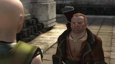 Dragon Age 2 Фильм