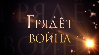 "Shards of Light ""Тизер"""