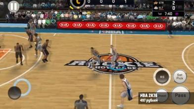 NBA 2K16 ДЛЯ ANDROID