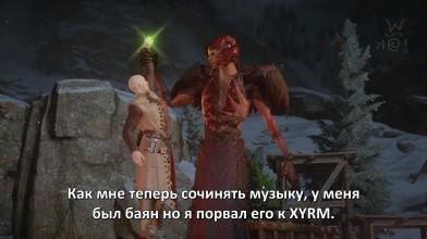 "Dragon Age: Inquisition ""Ну - ка пошутил еще"""