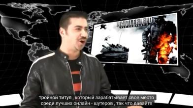 Battlefield: Bad Company 2 - обзор от Angry Joe [rus auto sub]