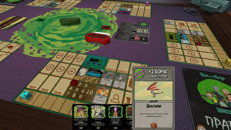 Инвентарь игрока и выпавшие карты