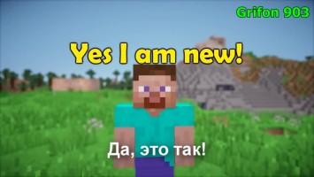 "Minecraft ""10 ШАГОВ К УСПЕХУ В МАЙНКРАФТ"""