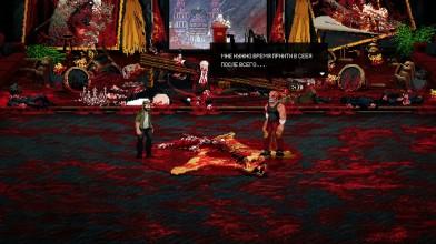 Mother Russia Bleeds - Секретная концовка