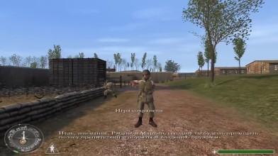 О чем была первая Call of Duty ?