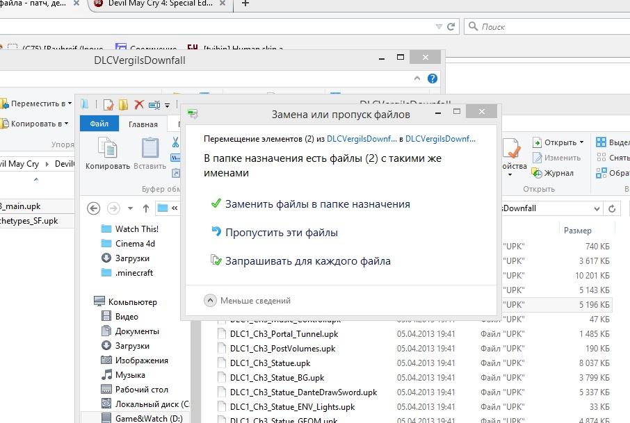 Zimratutaxon Формат patch файла