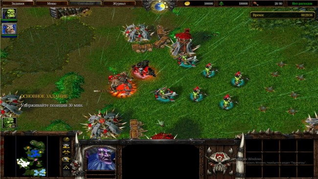Download Warcraft Iii Reign Of Chaos (Roc)