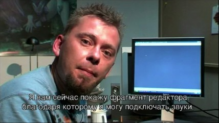 "The Witcher ""Creator Interviews - Звук"""