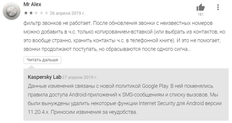 Google запретил сторонним разработчикам запрашивать доступ кзвонкам иSMS  ...