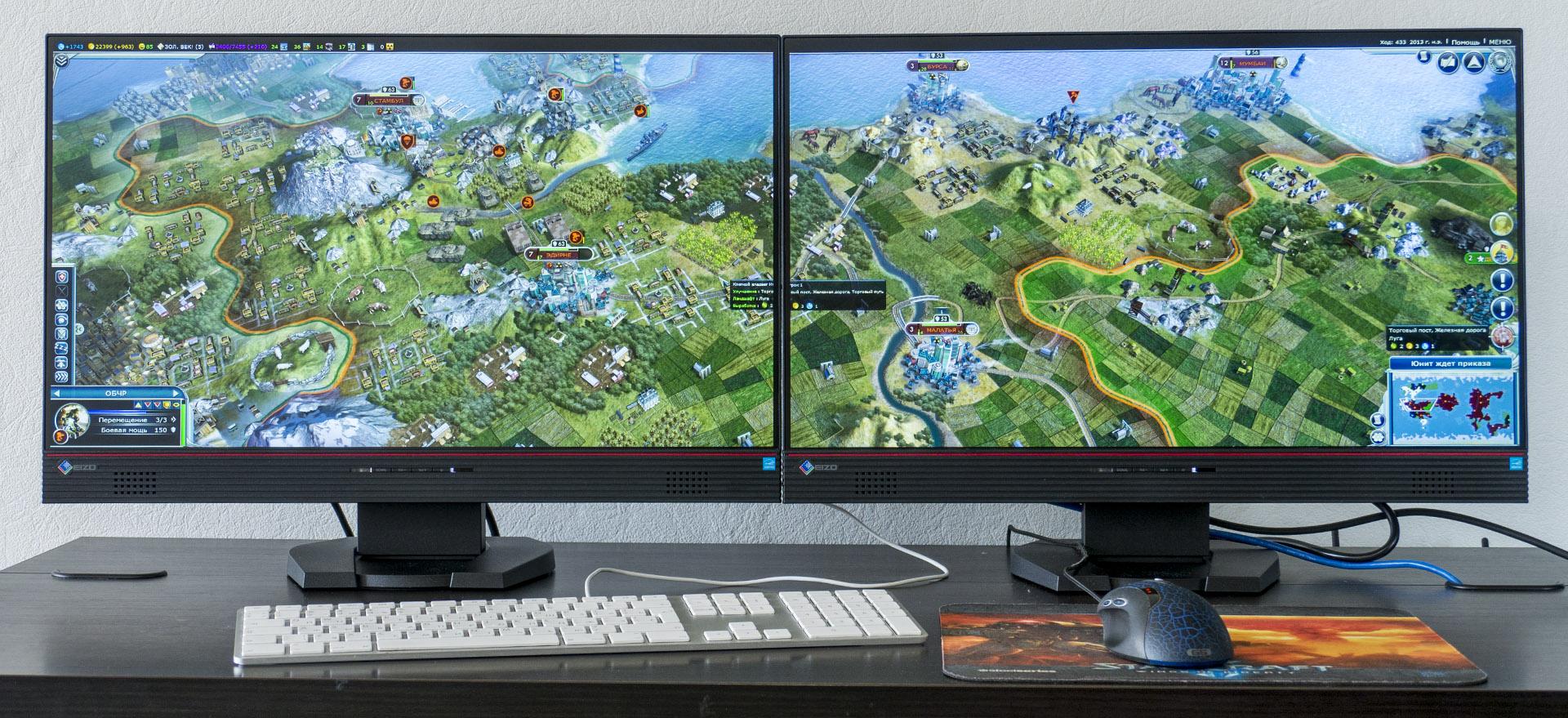 Как сделать монитор на два экрана