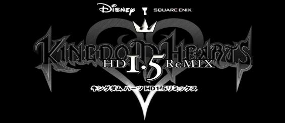 Европейский бокс-арт Kingdom Hearts HD 1.5 Remix