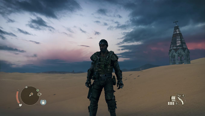 Патч На Mad Max
