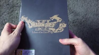 Распаковка коллекционного издания DRAGON QUEST XI: Echoes of an Elusive Age