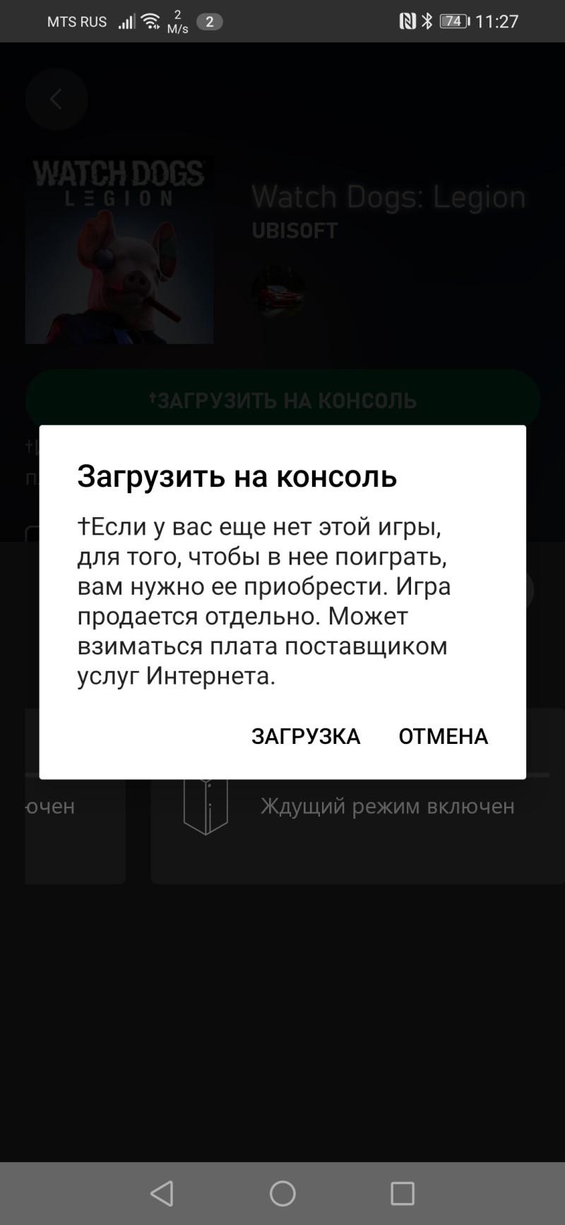 микаТ