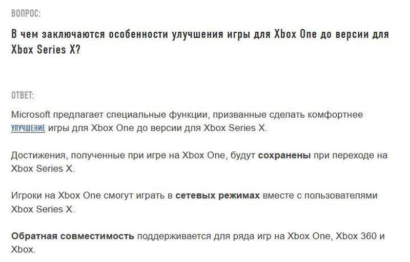 PlayStation 5 не поддерживает игры для PS3, PS2 и PlayStation в режиме обратной совместимости