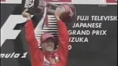 Легенда F1 - Ролик, посвященный Михаэлю Шумахеру.
