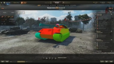 "World of Tanks ""Куда пробивать CHRYSLER GF"""