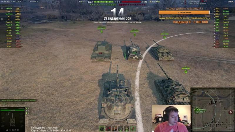 World of Tanks: PZ.VII - жесть, вот это поворот