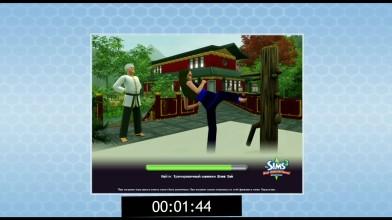 """Значительное ускорение загрузки игры """"The Sims 3"""""""