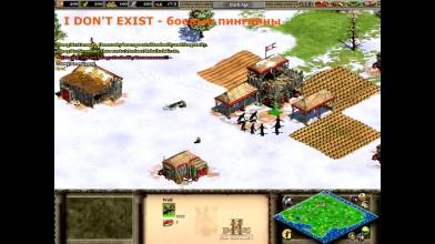 Читы в Age of Empires 2