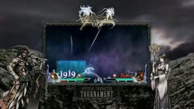 "Dissidia 012: Final Fantasy ""Tournament Trailer #3"""