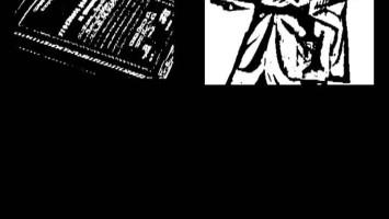 """Max Payne 3 """"Истории в духе Max Payne и прочего нуара. Часть 5."""""""