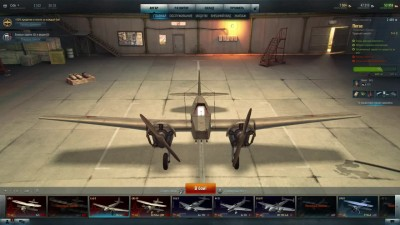 "World of Warplanes ""Жив ли труп"""