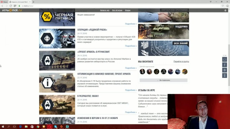 Armored Warfare ОПТИМИЗИРОВАЛИ...или ФЕЙК?!