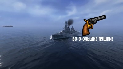 World of Warships Texas - кузница ваншотов! Американский линкор Техас
