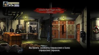 "Guns, Gore & Cannoli ""Первый Взгляд"""
