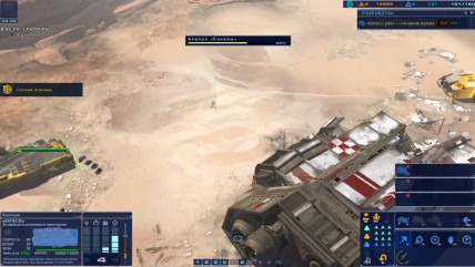 Homeworld Deserts of Kharak ч08 - Шепчущая галерея