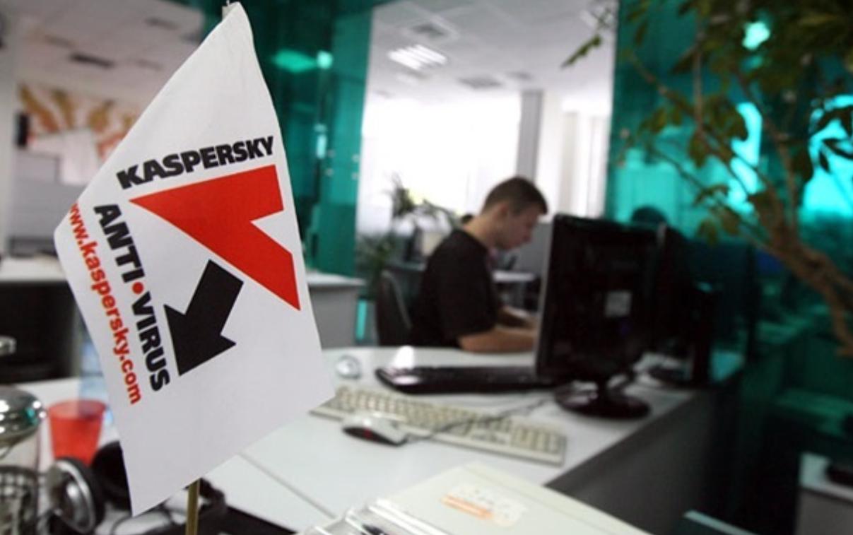 Английским  ведомствам запрещают использовать антивирус Касперского