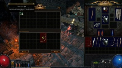 "Path of Exile ""Начало игры за варвара."""