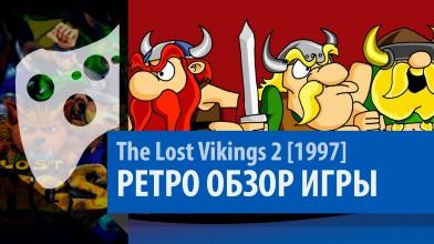 The Lost Vikings 2 - Ретро обзор [Выпуск 44]