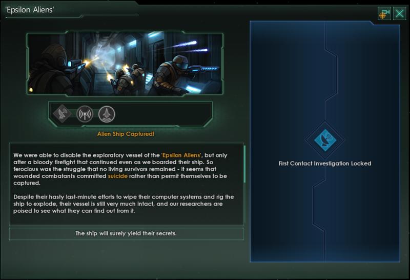 Похищение пришельцев теперь может оказаться рискованным мероприятием.