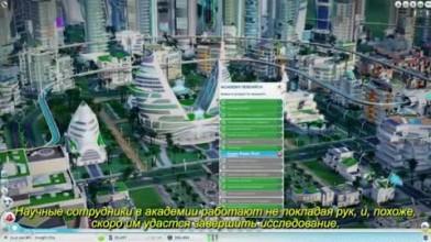 """Simcity: Города будущего """"видео игрового процесса (Рус.)"""""""