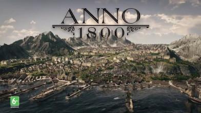 Anno 1800 - Доступна для предзаказа в Epic Store