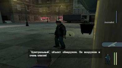 Прохождение Manhunt Эпизод 15 Внимание к прессе