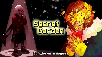 Flowerfell Secret Garden [RUS COVER]