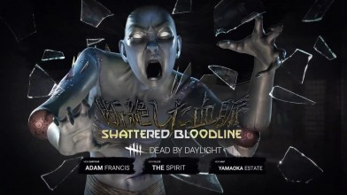 Dead by Daylight | Shattered Bloodline | Релизный трейлер
