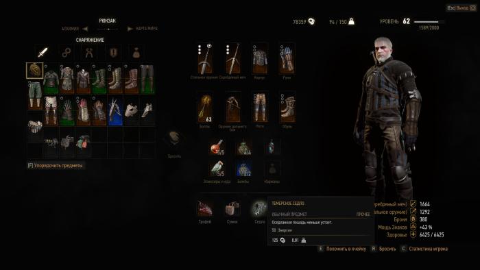 Улучшение Темерских доспехов для The Witcher 3: Wild Hunt - Скриншот 3