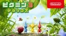 Новый трейлер Pikmin 3 Deluxe показывающий более красочный геймплей для Nintendo Switch; переиздание короткометражек