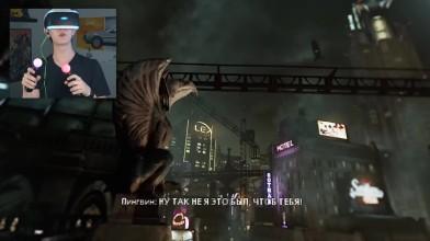 Batman Arkham VR - Прохождение - часть 2 (PS VR)